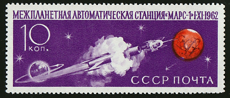 Stamps for Collectors 1979 Common Space Flight Complete.Issue. Soviet Union 4837-4838 Space
